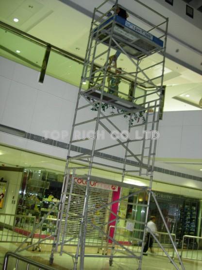 6M 鋁合金高空工作台 - 於將軍澳新都城二期 (2)