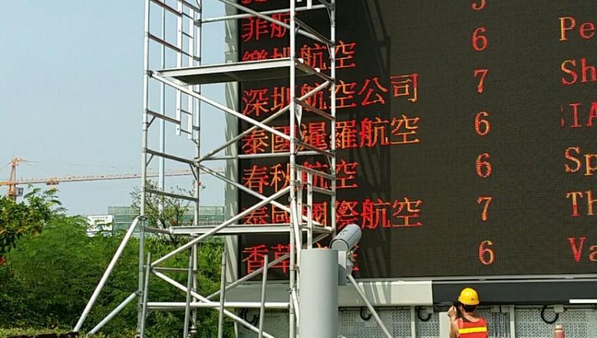 6M 鋁架貼貼紙於機場巨型 LED